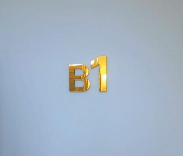 1e06223bd70b858bc987d1ad803ecbf1_1629445082_8641.jpg
